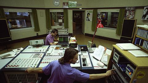 DDR Jugendradio DT64
