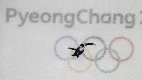 Olympia Pyoengchang