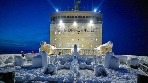 Polarstern-Expedition